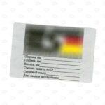 Этикетки 75*50 мм с предпечатью с логотипом