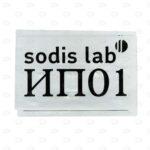 Этикетки 100*150 мм с логотипом
