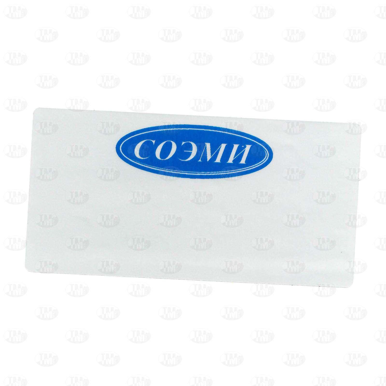Этикетки 100*50 мм с логотипом с предпечатью