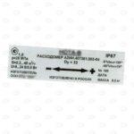 Этикетки 102*29 мм для маркировки