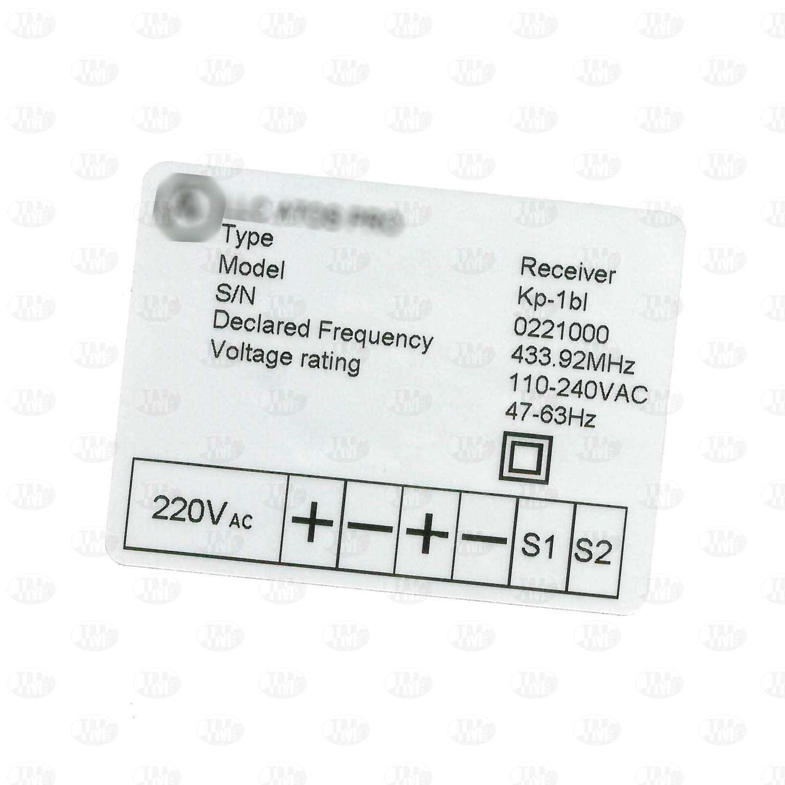 Этикетки 47*35 мм для электрооборудования