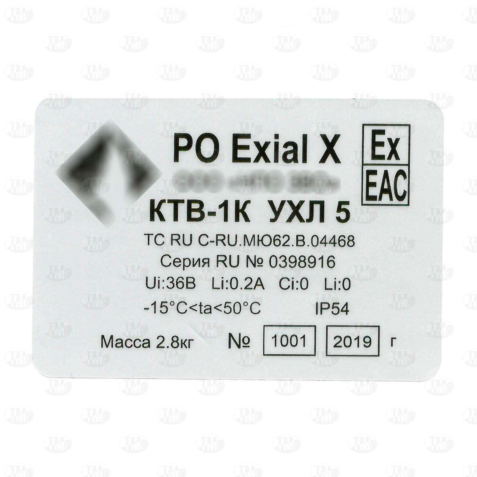 Этикетки 58*40 мм для маркировки продукции