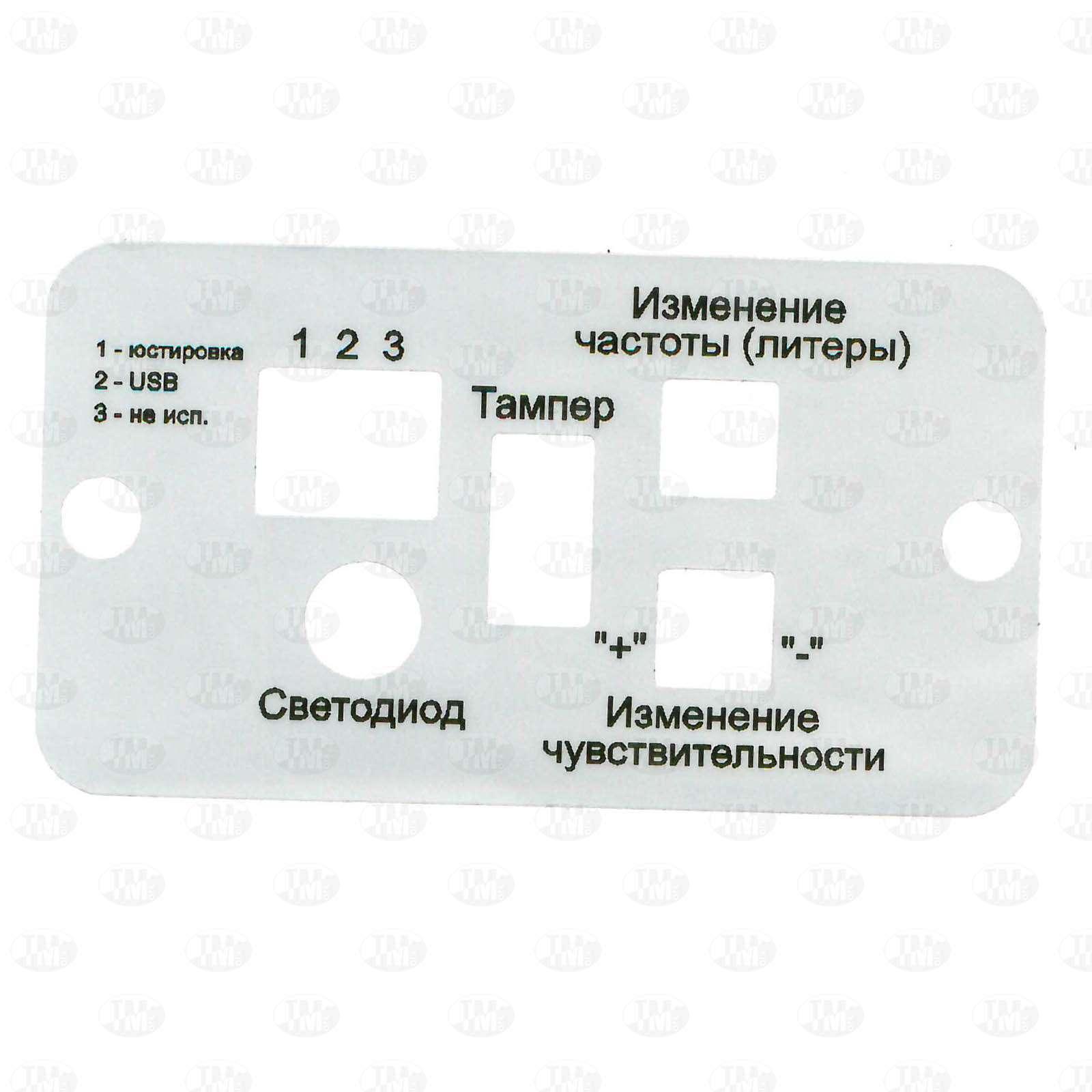 Этикетки 68*38 мм для панели с печатью