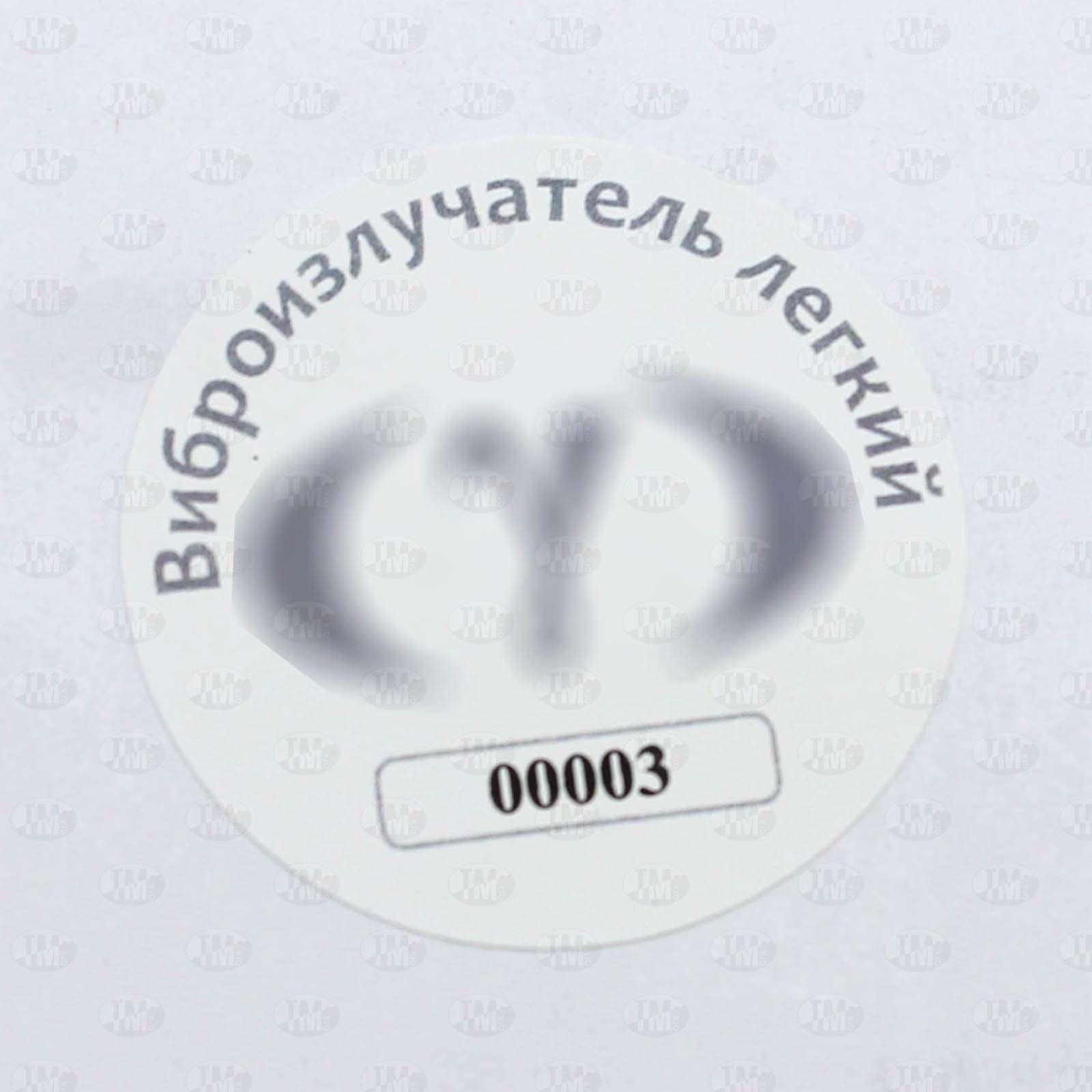 Этикетки 80 мм с логотипом и нумерацией