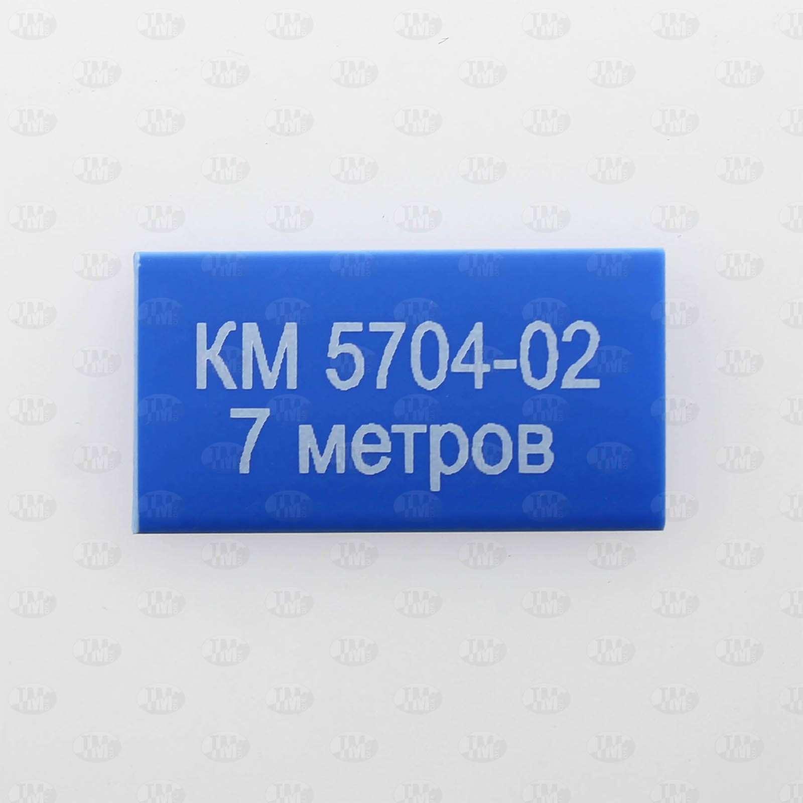 Термоусадочный маркер FTTM 9,5*4,8 L 30 мм