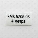 Термоусадочный маркер FTTM 9,5*4,8 мм L 30 мм