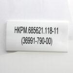 Термоусаживаемый маркер MTSR 19.0*9.5 мм L 60 мм