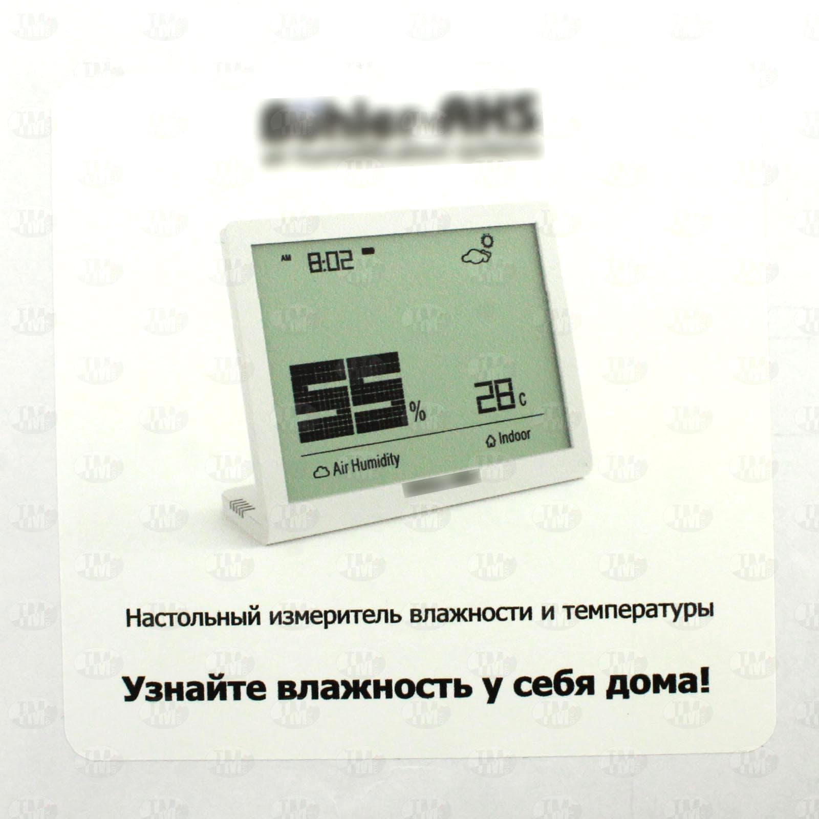 Этикетки с печатью 104*101 мм