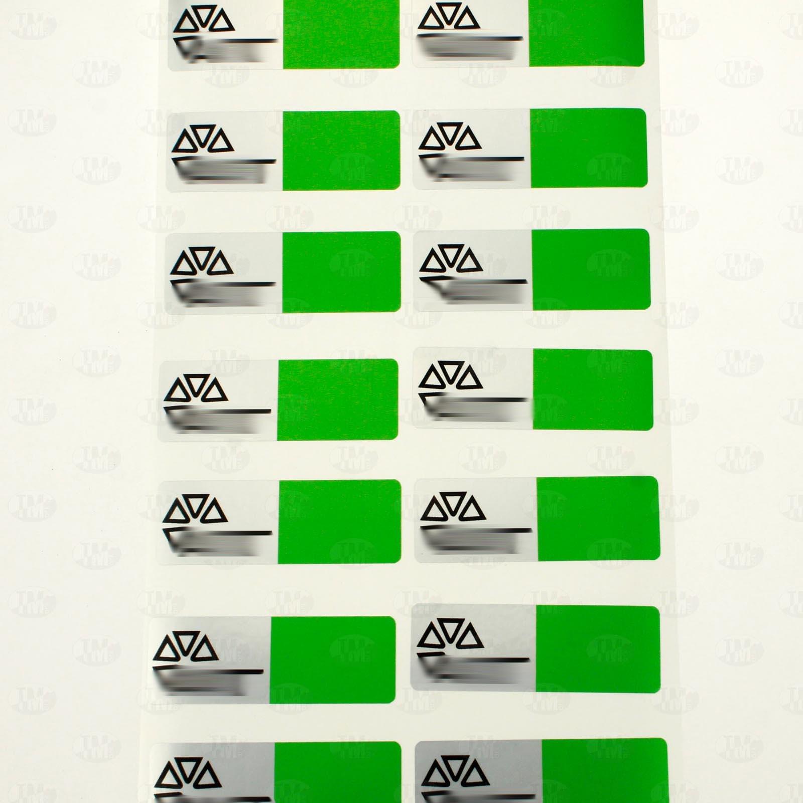 Пломба с цветной печатью 60*20 мм зеленая