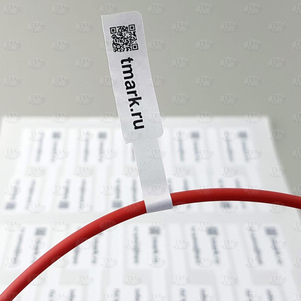 Р флажки для серверных 23х37 мм