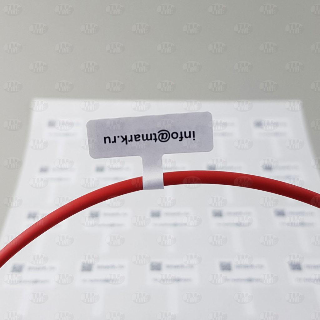 Т флажки для серверных 20х30 мм