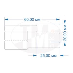 Складные флажки 20х60 мм Тмарк-ФРТ