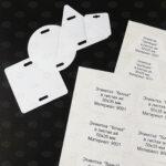 ТМАРК 2в1 А4 — комплект для лазерной печати