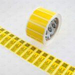 Жёлтая глянцевая пломба наклейка 6015 OPEN ВСКРЫТО