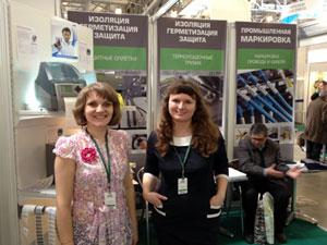 Маркировка для электроники на выставках Москвы