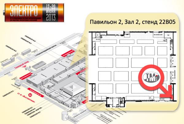 Термомарк на выставке Электро 2013