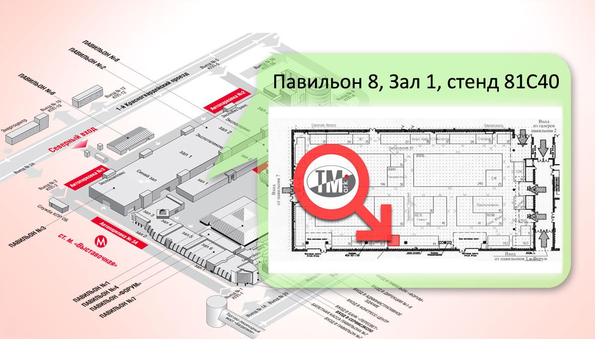 Термомарк на выставке Электро 2014