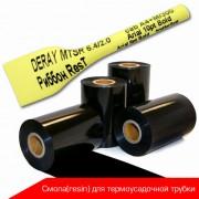 Риббоны для термоусадочной трубки