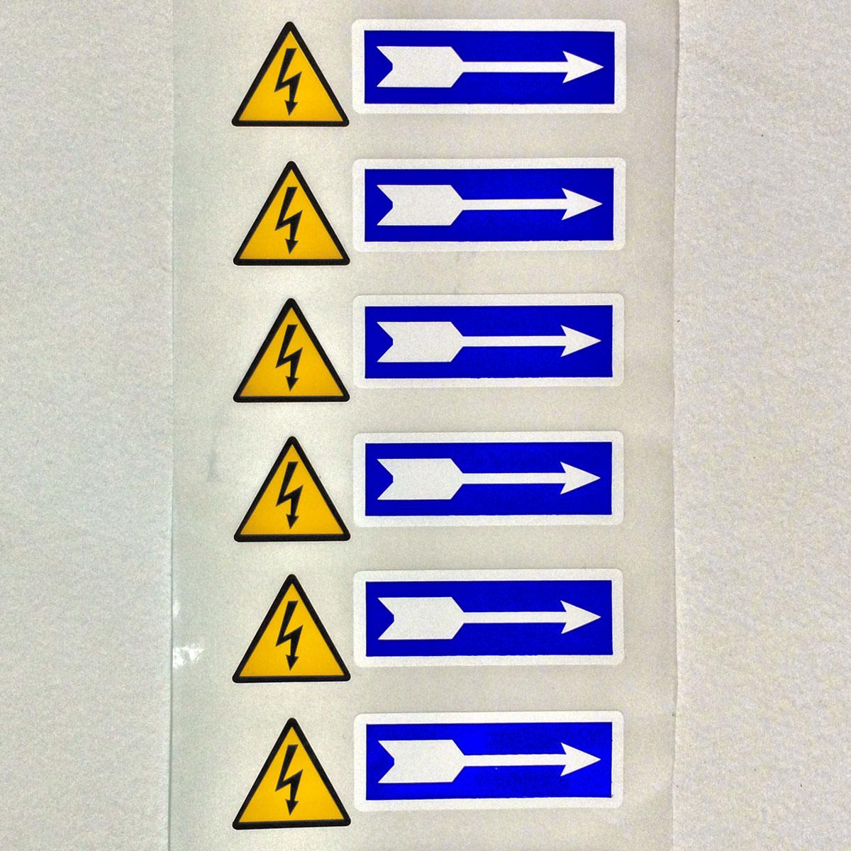 таблички со знаком пар